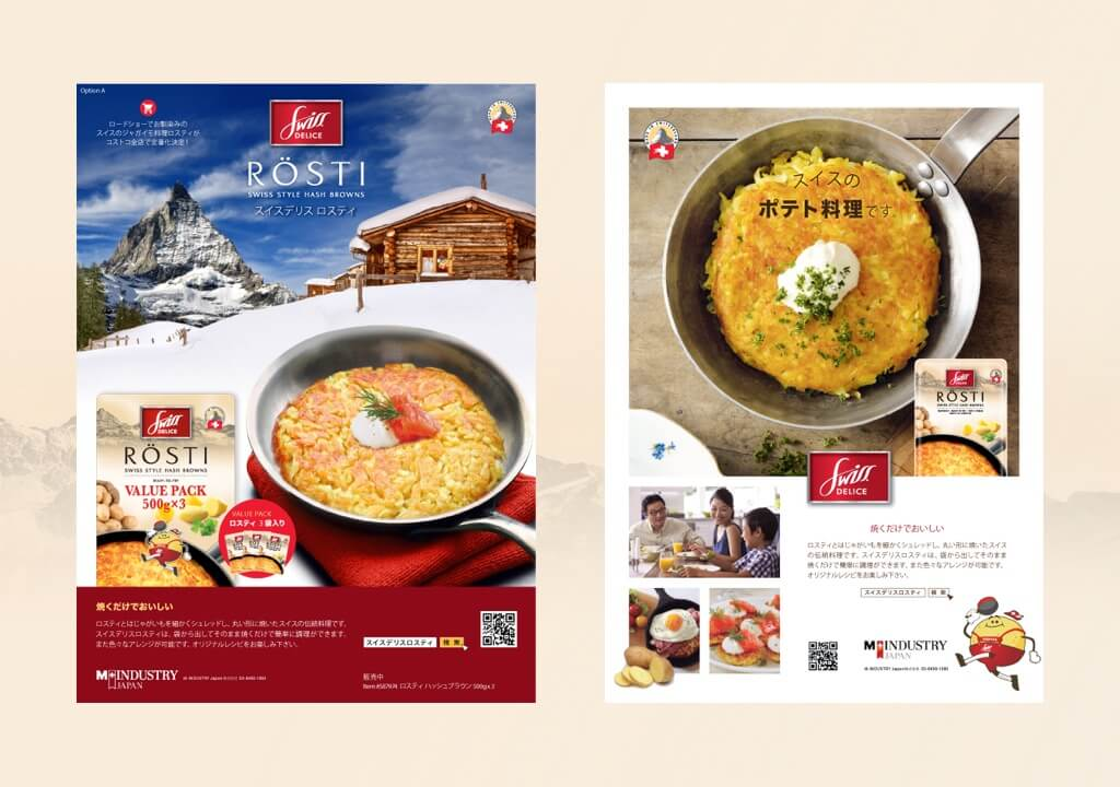 rosti-flyer-showcase